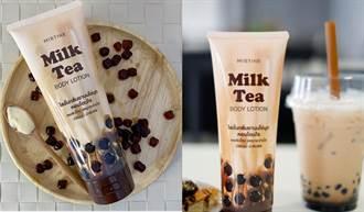 好喝又好擦?泰品牌推「珍奶乳液」超生火 紅茶、牛奶都來真的