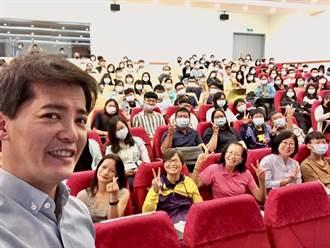 謝哲青訪金門大學 好好感受「文化金門」不再想逃