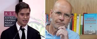 大陸禁止2名澳洲學者入境 其中一人在北京長大