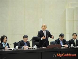 蘇貞昌:提升社會住宅質與量