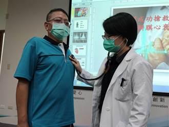 冠狀動脈阻塞瀕臨死亡邊緣 42年老菸槍決定戒了