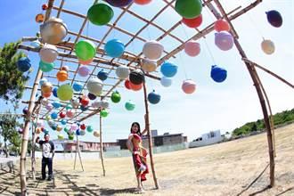 麥寮海洋地景藝術文化季26日登場 用藝文關心環保