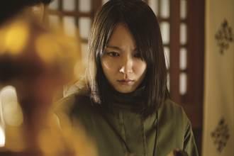 日本懸疑暴力強片《看不見的目擊者》 吉岡里帆挑戰高難度演技扮盲人