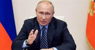 普丁獲俄羅斯作家提名 將角逐2021年諾貝爾和平獎