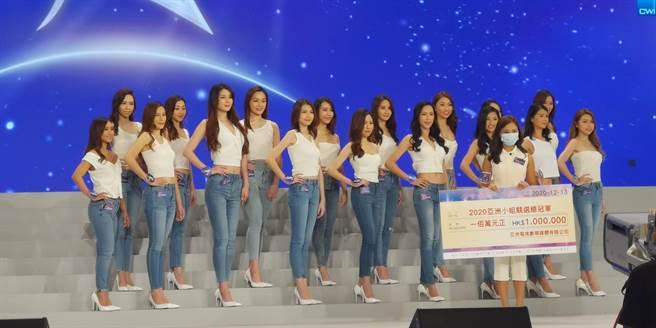 亞洲小姐競選傳媒會。(亞視提供)