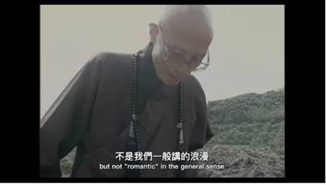 電影《本來面目》紀錄聖嚴法師跌宕起伏的一生及他所經歷的時代浪潮。(法鼓山提供)