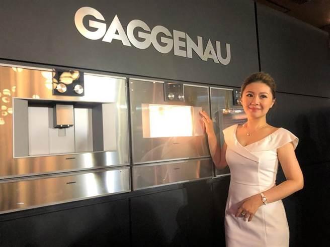 精品廚房家電品牌GAGGENAU今(24)日發表改款蒸烤爐。圖/業者提供