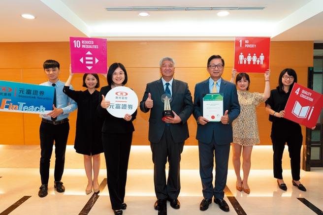 元富證券董事長陳俊宏(前排中)、總經理李明輝(前排右)。圖/元富證券提供