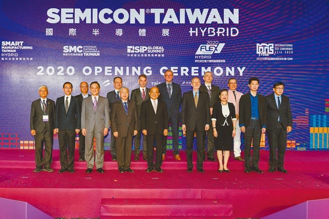 2020台灣國際半導體展(SEMICON TAIWAN 2020)23日開幕,科技大咖匯聚。(范揚光攝)