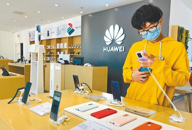 北京市海澱區一家華為授權體驗店內,市民在體驗華為手機。(中新社資料照片)