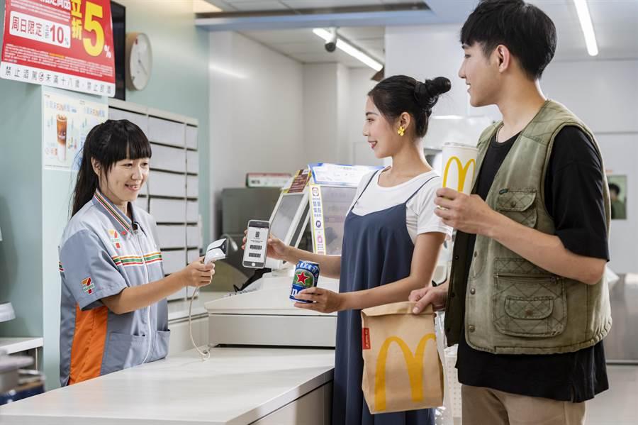 菲娱3注册:強強聯手又一波!麥當勞X