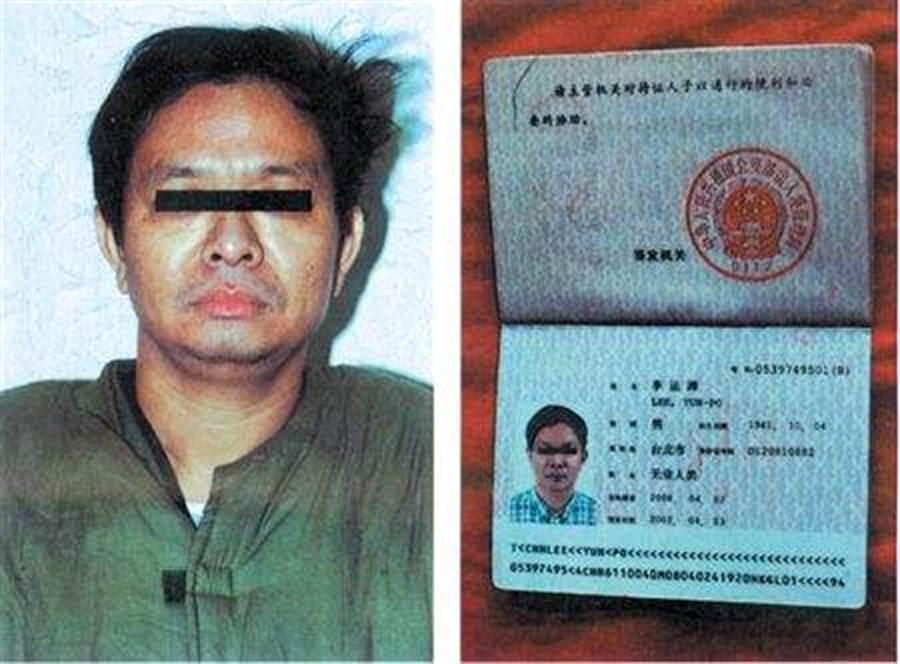 台湾军情局上校李运溥(图)在大陆被捕后被判处无期徒刑,原计划透过两岸换俘接回台湾,因两岸关系恶化而毫进展。(图/网路)