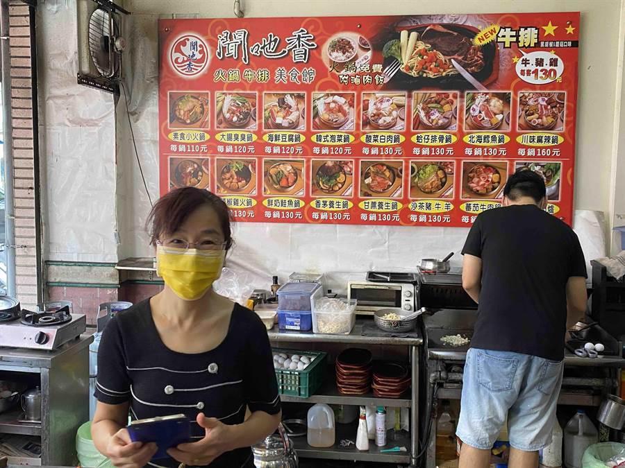 10元肉燥飯「濃湯飲料喝到飽」 老闆娘曝不受訪原因:好鼻酸(圖/黃立杰攝)