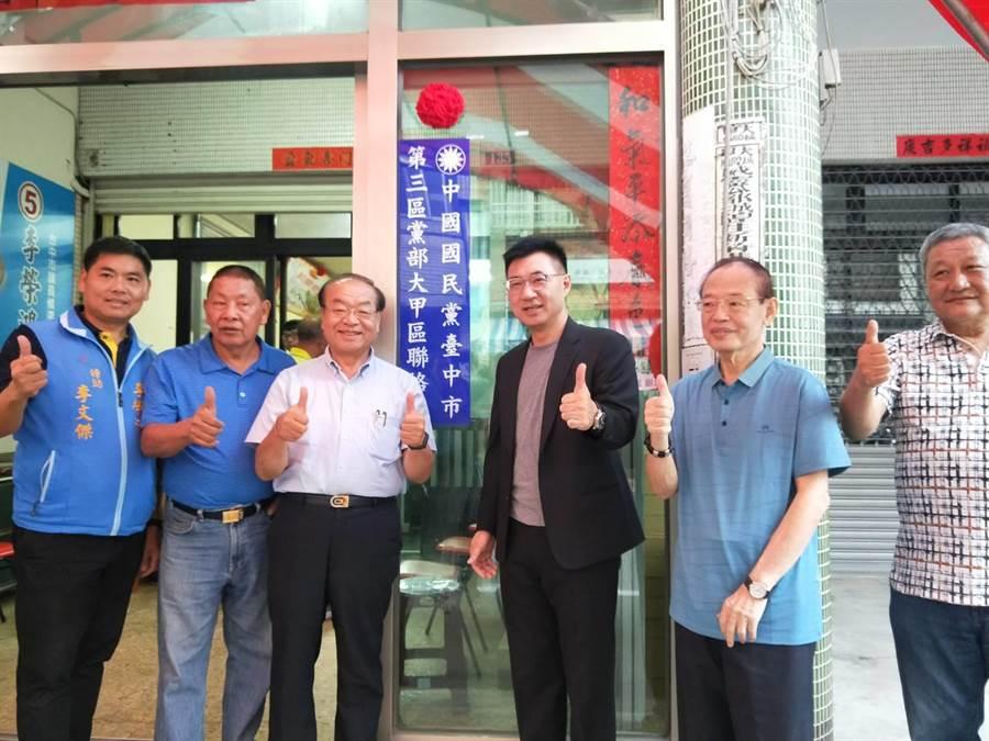 江啟臣表示,地方人員及辦公室須漸進式整併及調整,黨服務站結合民代服務處是一種模式。(陳淑娥攝)