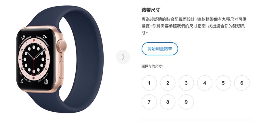 百事注册:Apple Watch Series 6與SE手錶開