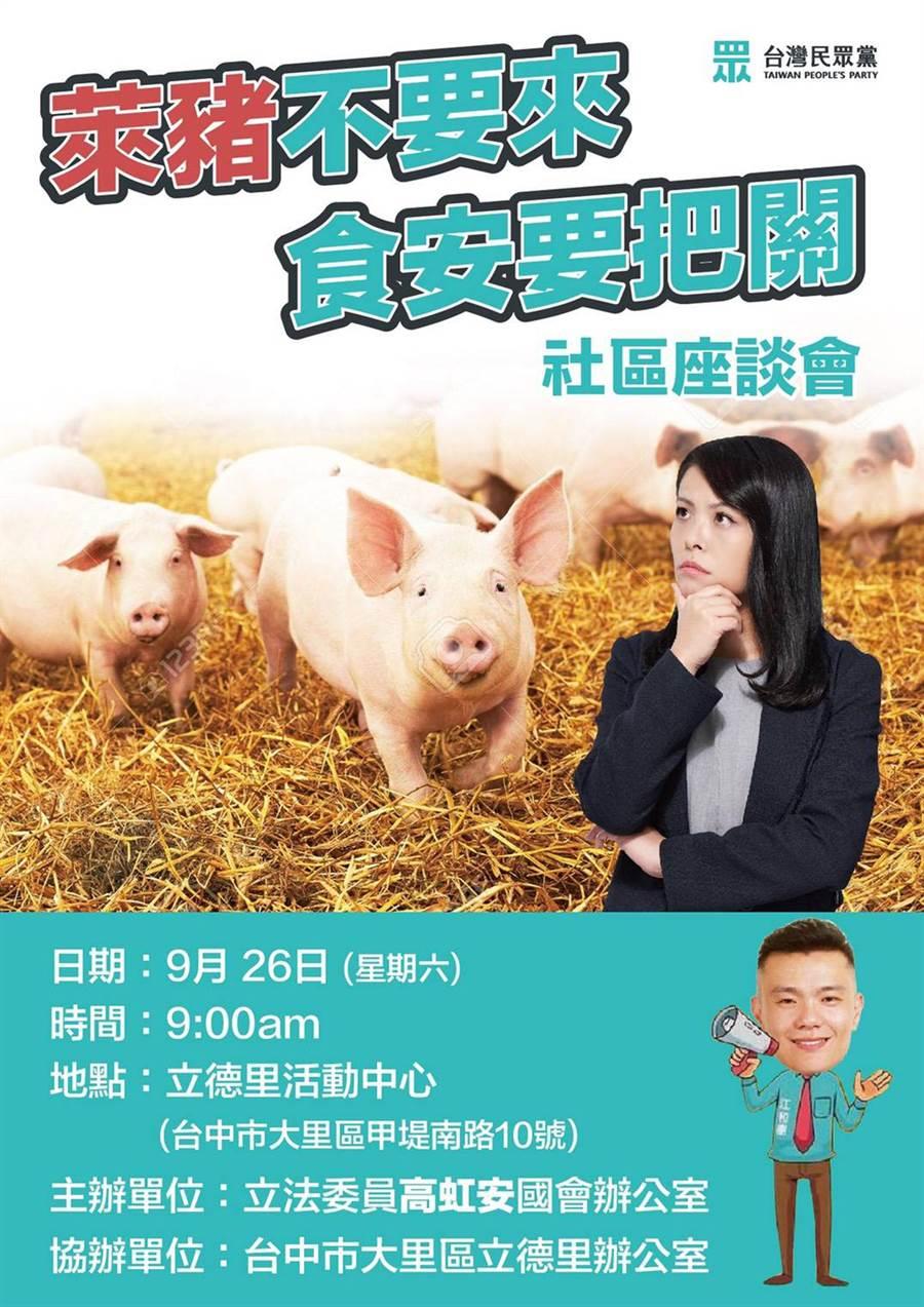 菲娱3注册:美豬美牛要來