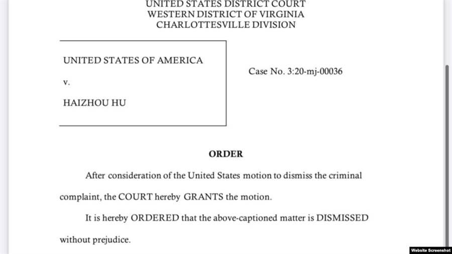 美國聯邦檢察官突然撤銷了對大陸訪問學者胡海洲竊取商業機密的刑事指控,維吉尼亞西區聯邦法院法官已予批准。(圖/維吉尼亞西區聯邦法院)
