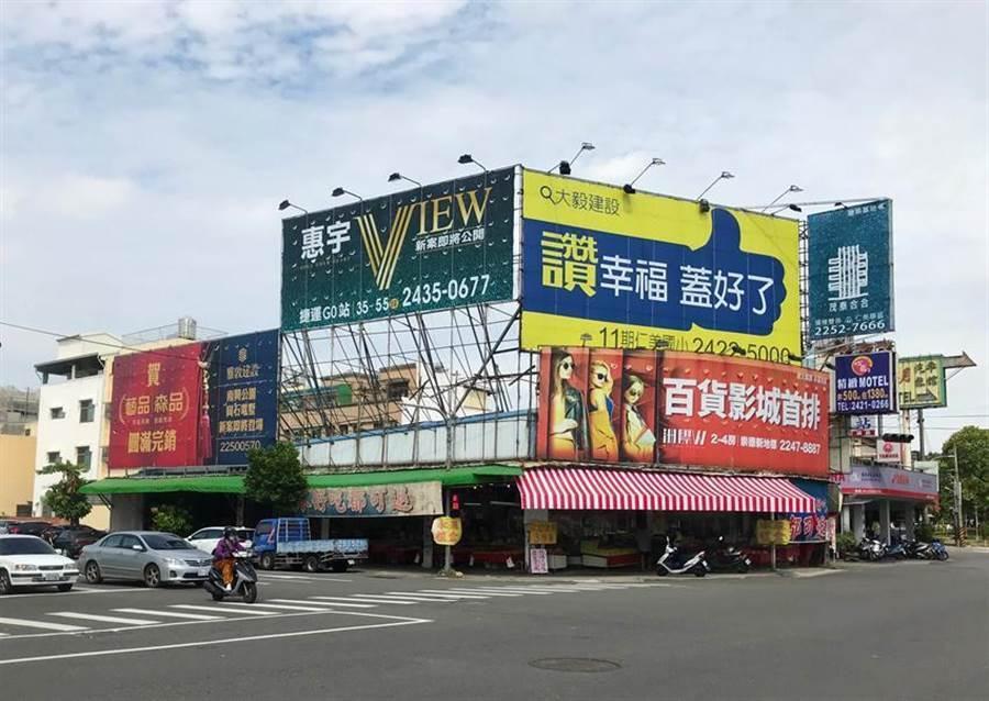 台中市北屯區多年來磁吸著建商搶進購地推案。(圖/曾麗芳)