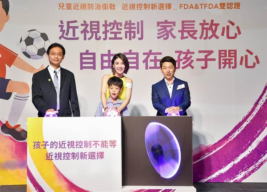 菲娱3注册:「近視控制」