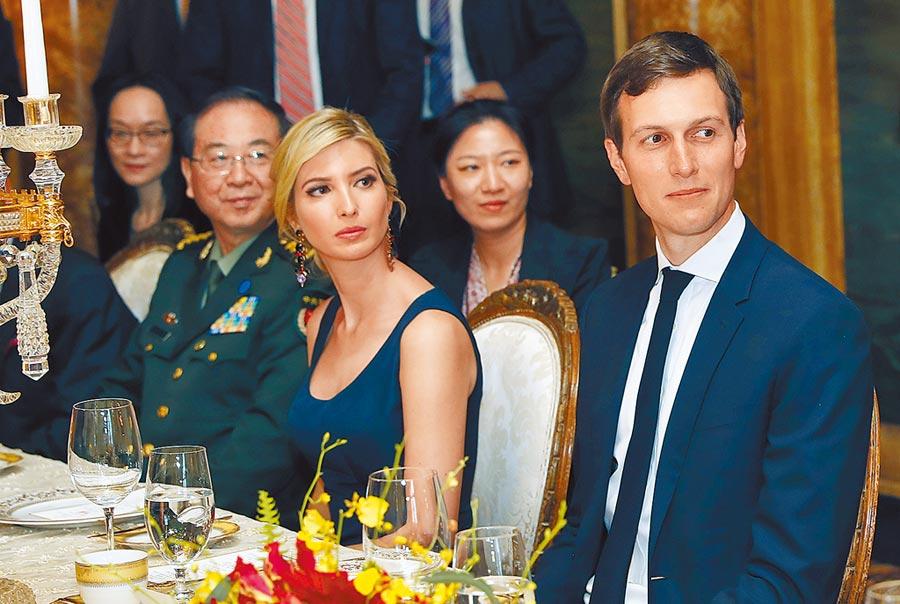 庫許納和妻子伊凡卡(中)在大陸政商關係佳。圖為兩人2017年與美國總統川普,一起出席歡迎大陸國家主席習近平到訪的晚宴。(美聯社)