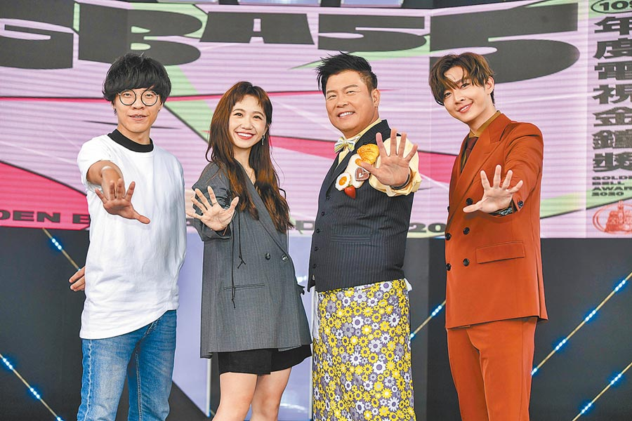 盧廣仲(左起)、Lulu、曾國城、炎亞綸昨出席第55屆電視金鐘獎第二、三階段典禮主持人發布會。(三立提供)