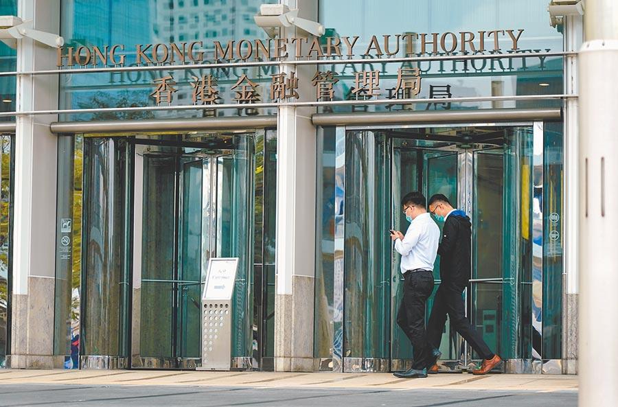 香港金融管理局。(中新社資料照片)