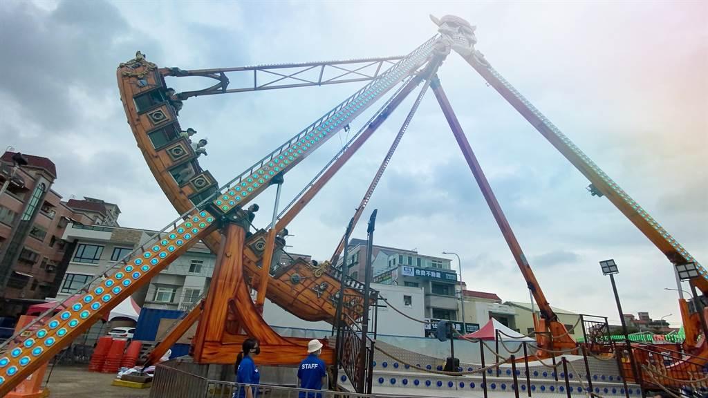 擎天海盗船是主办单位专门为台湾打造的全新版本。(黄慧雯摄)