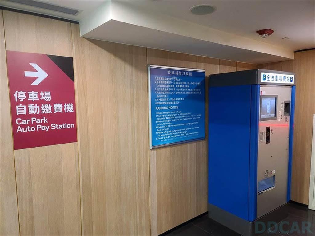 繳費機也就在 B2 電梯間,離場前請記得一定要在這裡過卡繳費,「不是」找酒店櫃台喔!!