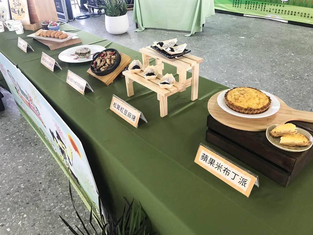 「稻」後壁「呷」好米活動準備多元創意米食,透過創意料理,讓民眾更了解台南好米。(周書聖攝)
