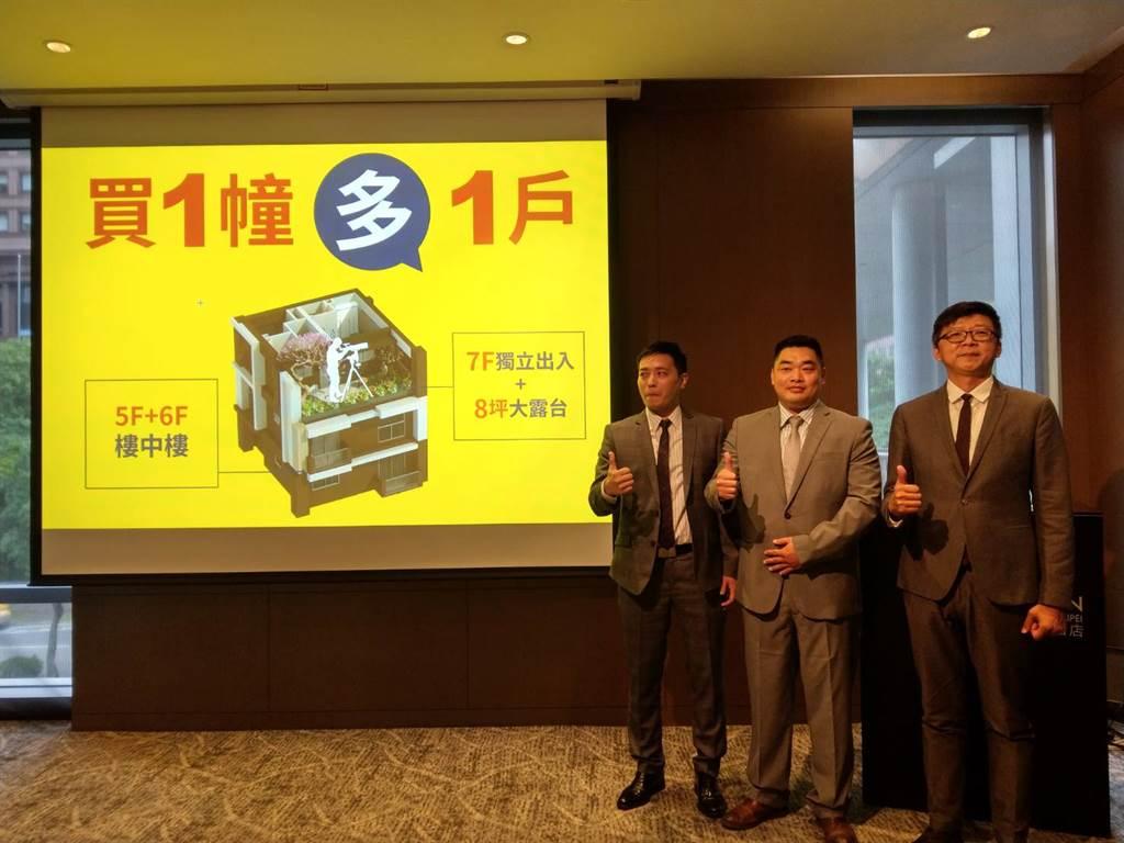亞青建設「田園調布」上疊層今日宣布正式公開銷售,總價1088萬元起。(葉思含攝)