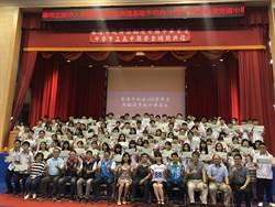 基隆215名畢業生在地升學 市府頒獎學金