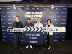 最新國片計畫公布 與《怪胎》編導廖明毅合作打造新作《夢魘》