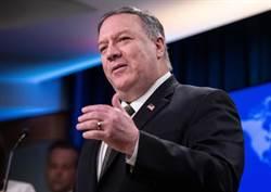控陸紐約領事館是「間諜窩」 蓬佩奧:還有更多特務被捕