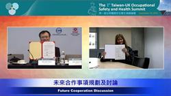 深化雙方合作夥伴關係 職安署與英國HSE共同簽署合作確認書