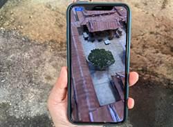 線上偽出國 Google運用AR把鹿港龍山寺跟摩艾像帶到你家