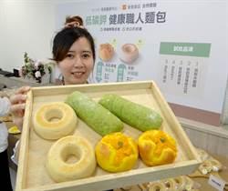 奇美醫為腎臟病友特製健康麵包 洗腎終於也能大啖麵包