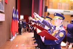 盧秀燕主持 中市警局分局長、大隊長聯合交接