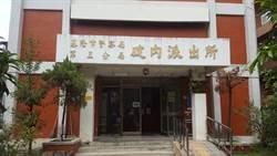 幼童陳屍保母家 基隆警封鎖現場調查