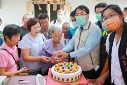 台南後壁最長壽104歲人瑞 黃偉哲討養生秘訣