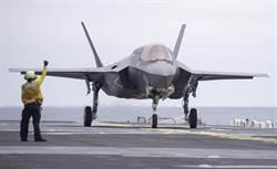 美軍在岩國基地追加部署F35B戰機  日本將放行