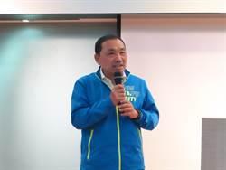 市長聯盟更名「中華台北」 侯友宜:感謝外交部與直轄市同發聲