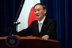 日中領袖電話會談同意持續發展兩國關係