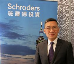 永續成顯學  8成台灣投資人不做碰違反信念基金