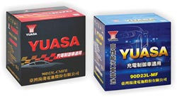 YUASA電池品質服務 客戶讚