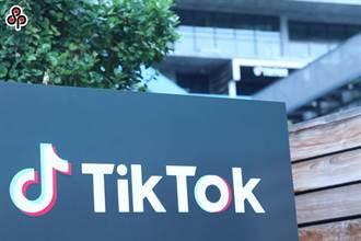 環球時報社評:國際社會需打破對美國明搶TikTok的沉默