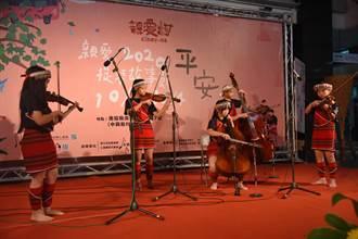 提琴故事節10月1日登場 互動式音樂饗宴