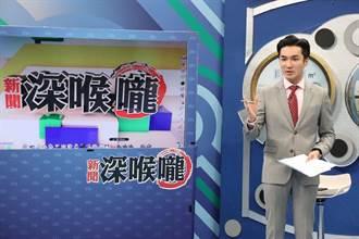 王又正卸主持棒遭鏡週刊蓄意誹謗 《中天》抗議將提告