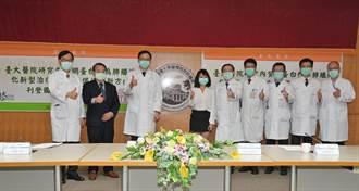 台大醫院找到菜瓜布肺致病元凶 研究成果登國際期刊