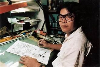 台灣傳奇漫畫家鄭問忘情創作 手流血也不停筆