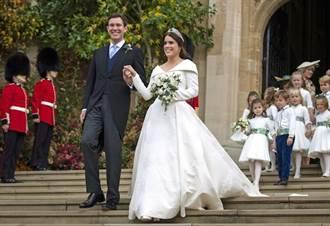 英王室將添新員 尤金妮公主婚後2年做人成功 胖若兩人